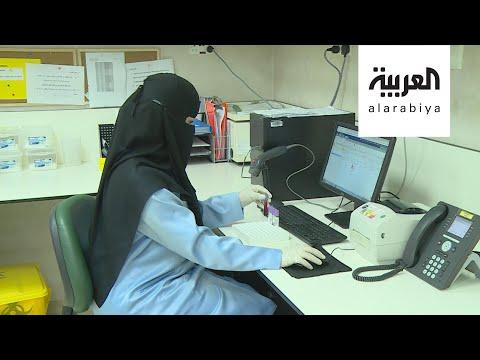 صباح العربية | 5 آلاف متطوع سعودي للتجارب السريرية للقاح كورونا  - نشر قبل 4 ساعة