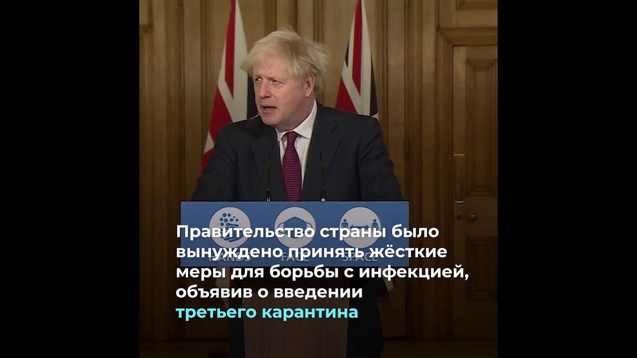 """В России выявили первый случай заражения """"британским"""" штаммом коронавируса"""