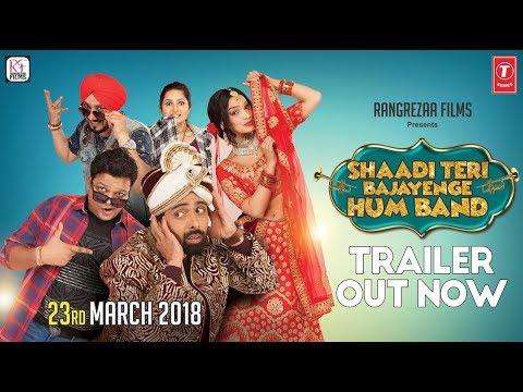 Official Trailer: Shaadi Teri Bajayenge Hum Band  Rajpal Yadav  Rahul  Dilbagh Releasing►23March2018