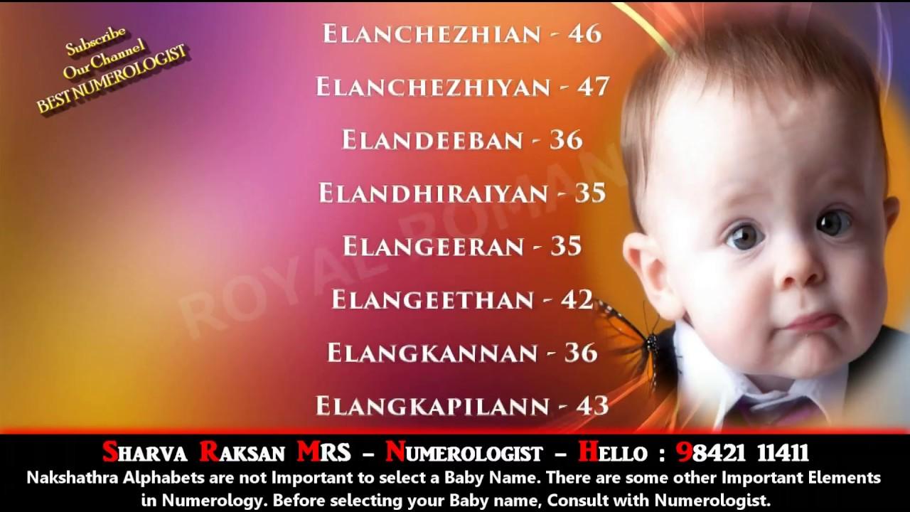 Tamil Baby Boy Names