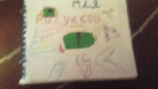 Мои рисунки в тетради (носорог и т.д. в виде кота воителя)+раздаю анкеты волков на ролку!йа рукажоп!
