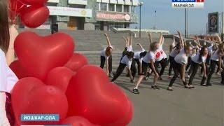 Акция здоровья «Сердце для жизни» прошла в Йошкар-Оле - Вести Марий Эл