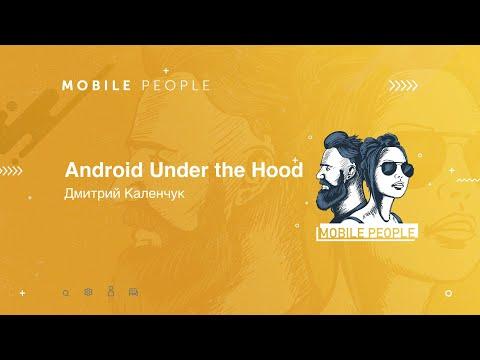 Android Under the Hood - Дмитрий Каленчук