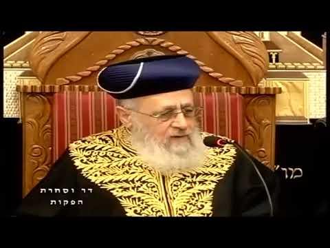 """הראשל""""צ הרב יצחק יוסף: רחיצה בים ובבריכה בימי בין המצרים"""