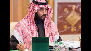 وزير المالية: جهود ولي العهد أثمرت استضافة المملكة لقمة العشرين