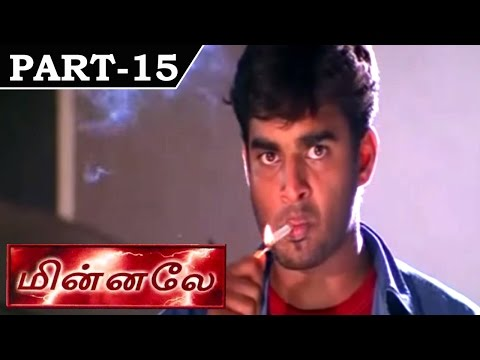 Minnale [ 2001 ] - Madhavan, Reemma Sen - Tamil Movie in Part 15 / 18