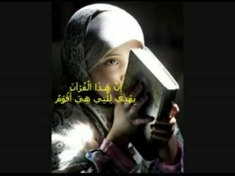 Download Lagu Surah Ar-Rahman (1) -Mohammed Taha Al-Junaid