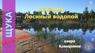 Русская рыбалка 4 озеро Комариное Щука на живца по УАЗиком