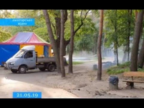ТРК ВіККА: У черкаських парках почали труїти кліщів