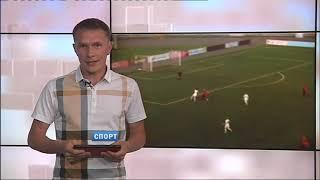 Спортивные новости 22.07.2019