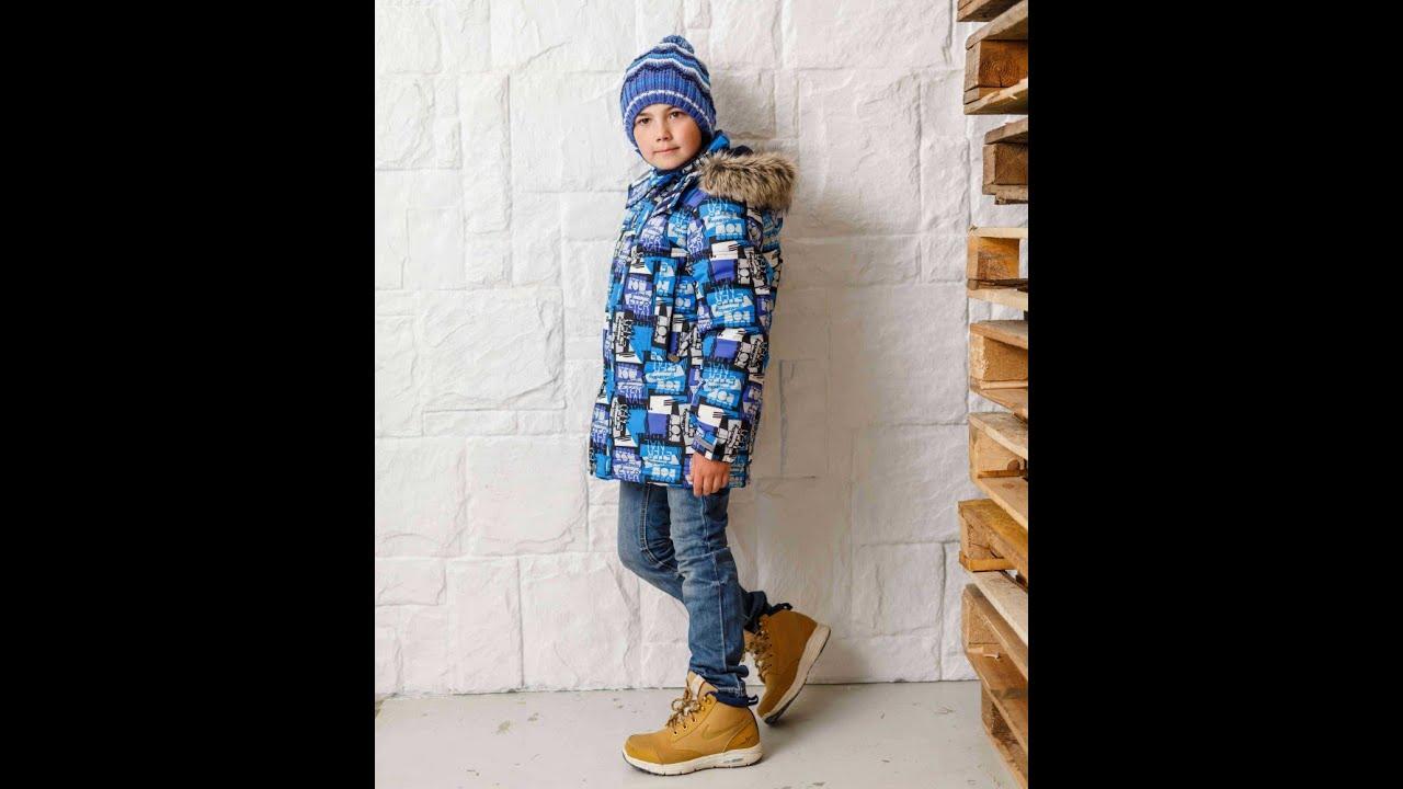 Магазин детской одежды и обуви предлагает купить reima lenne kuoma kivat lassie.