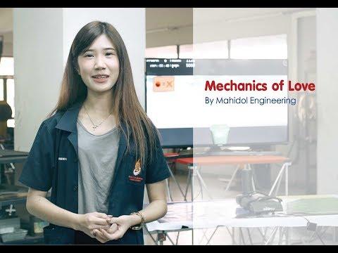 Mechanics of Love by Mahidol Engineering