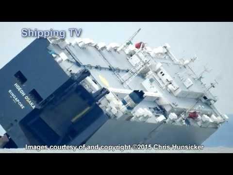 Hoegh Osaka - UK Maritime Pilots statement