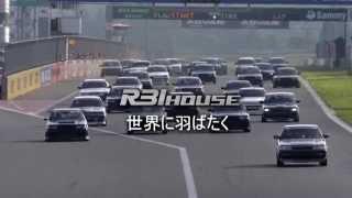 R31HOUSE 会社案内 PV