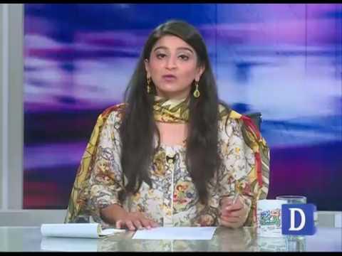 بول بول پاکستان، جولائی 17