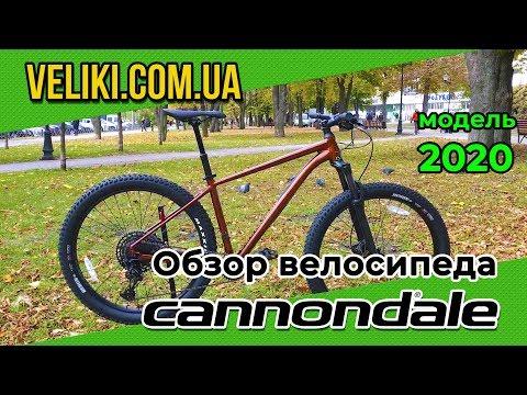 Обзор велосипеда Cannondale Cujo 1 27,5+