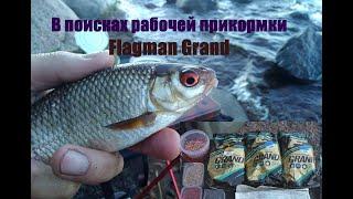 Фидер. Лещ и плотва на фидер. Прикормка Flagman Grand. Рыбалка на Суходольском озере. Fishing.