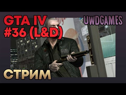 Grand Theft Auto IV #36 (The Lost & Damned) — чайки (100% challenge) thumbnail