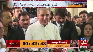 Shah Mehmood Qureshi talks to media outside SC - 28 July 2017 - 92NewsHDPlus thumbnail