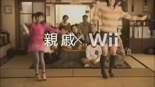 ベビーレイズJAPAN 高見奈央 出演 任天堂Wii CM 曲/ヘビーローテーショ...