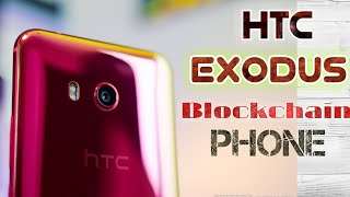 HTC Exodus review | Htc exodus blockchain smartphone | Htc Exodus price