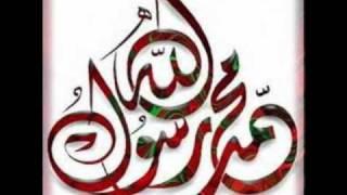 نشيد مغربي رائع بسم الله ابدا كلامى وصلاتى وسلامى