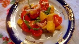 Салат с креветками и авокадо.Салат с креветками и помидорами
