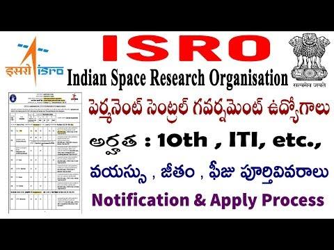 ISRO 10th Class Jobs LPSC Technician B Draughtsman Attendant Recruitment 2019 Notification in telugu