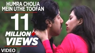 Repeat youtube video Humra Cholia Mein Uthe Toofan [Hottest Bhojpuri Video] Bheema