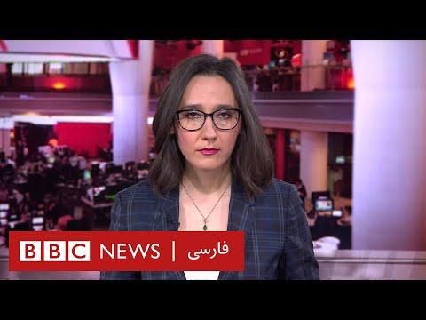 اخبار ساعت شش عصر- شنبه ۷ تیر