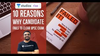 10 Reasons Why Candidate Fails to Clear Civil Services Exam | UPSC CSE 2020 | Pratik Nayak