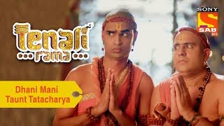 Your Favorite Character | Dhani - Mani Taunt Tatacharya | Tenali Rama