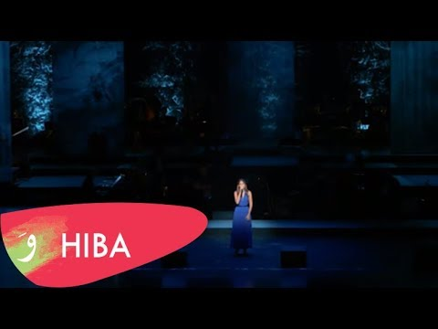 Hiba Tawaji - French Musical Gala Concert (Shanghai 2017)
