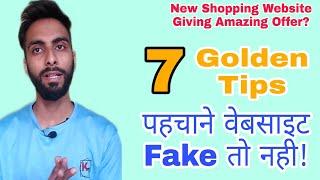 New Shopping Website Par Shopping Karne Se Pehle Ye Shopping Tips Follow Karen. Secure Rahen.