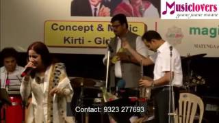 Ab Ke Sawan Mein Jee Dare be Yatin Kumar and Nileema Gokhaley