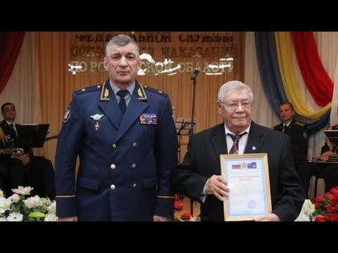 Задержан начальник ростовского главка ФСИН(сегодня)