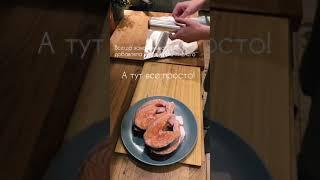 Сёмга-простой рецепт рыбы в духовке