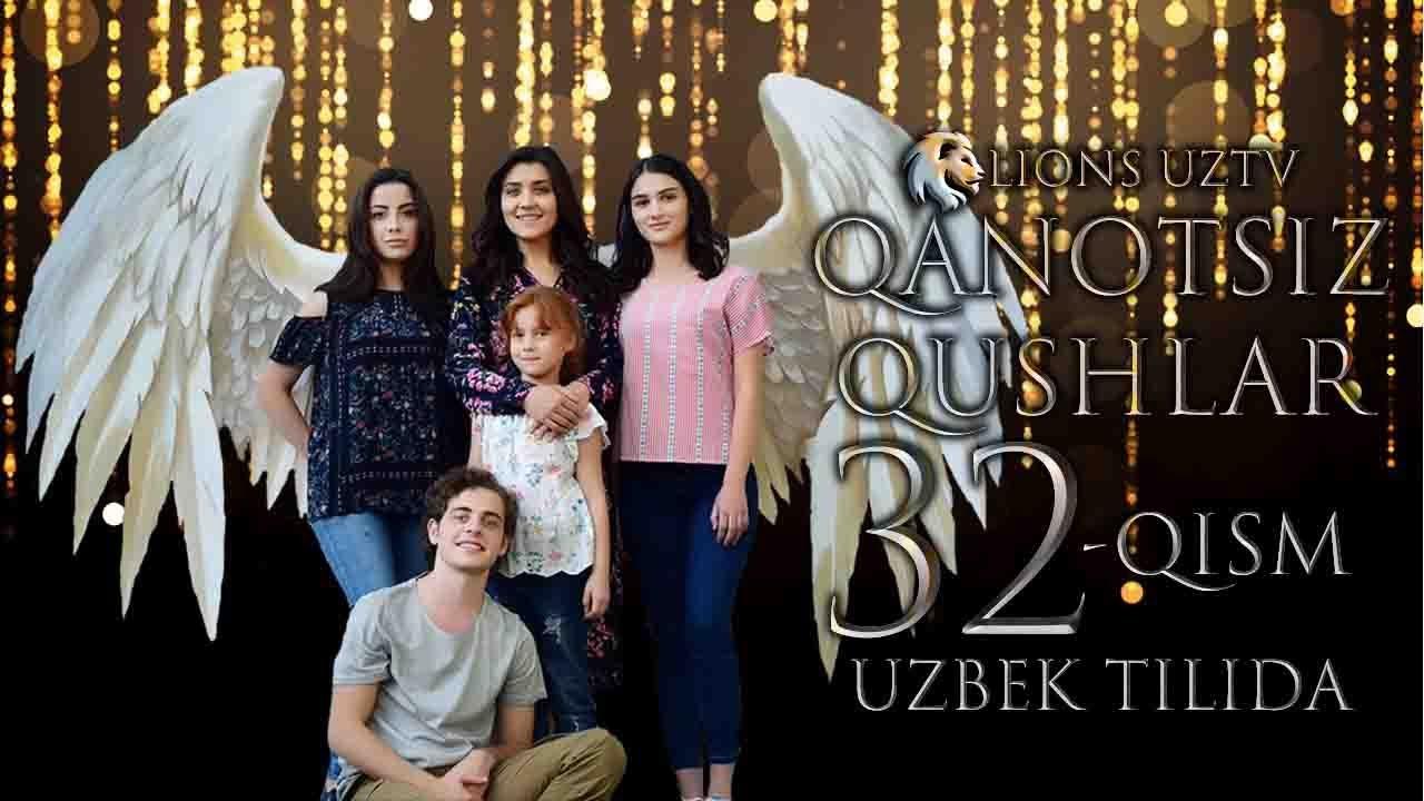 QANOTSIZ QUSHLAR 32 QISM TURK SERIALI UZBEK TILIDA | КАНОТСИЗ КУШЛАР 32 КИСМ УЗБЕК ТИЛИДА