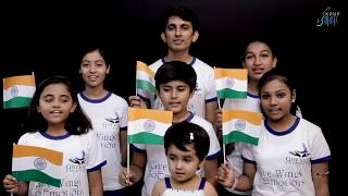 jana gana mana kids national anthem i with lyrics i sur gujarat ke i krup music
