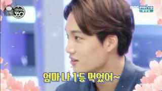 160926 Star Show 360 EXO 2. Bölüm Türkçe Altyazılı