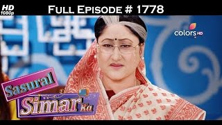 Sasural Simar Ka - 24th March 2017 - ससुराल सिमर का - Full Episode (HD)