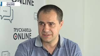 Трускавець онлайн: Богдан Матківський, кандидат до ВР від 121 округу (інтерв'ю)