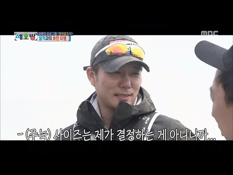[All Broadcasting in the world] 세모방:세상의모든방송 - Taegon, Captain fishing pole rental 20170723