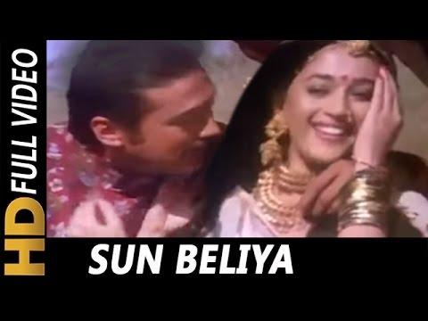 Sun Beliya Shukriya Meherbani | S.P....