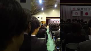 ふじみ野高校校歌
