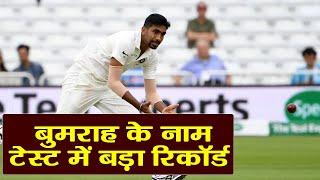 India Vs England 3rd Test: Jasprit Bumrah Breaks Munaf patel,Venkatesh prasad Record |वनइंडिया हिंदी