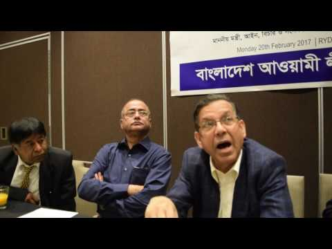 Interview of Bangladesh Law Minister Mr. Anisul Haque on the Issue of Dual Citizenship