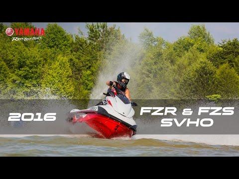 2016 Yamaha FZR & FZS SVHO