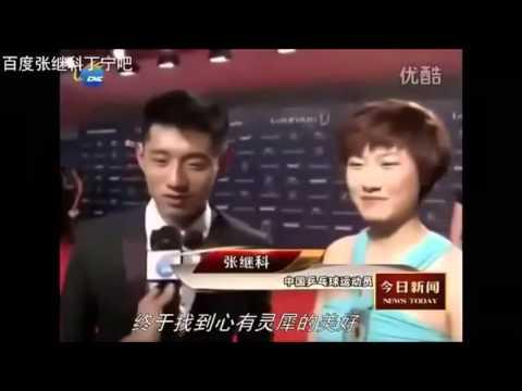 Zhang Jike & Ding Ning. TT
