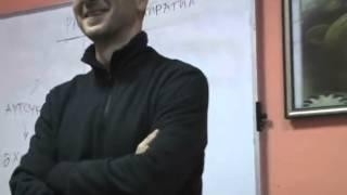 Андрей Головинов - Уроки аюрведы 02